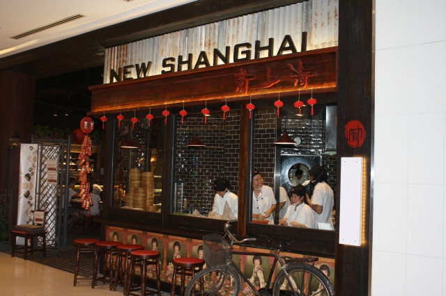 IMG_NewShanghai
